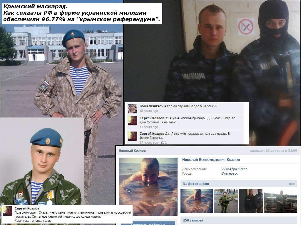 http://gansik.tagv.com/___/images/fake-berkut-1.jpg