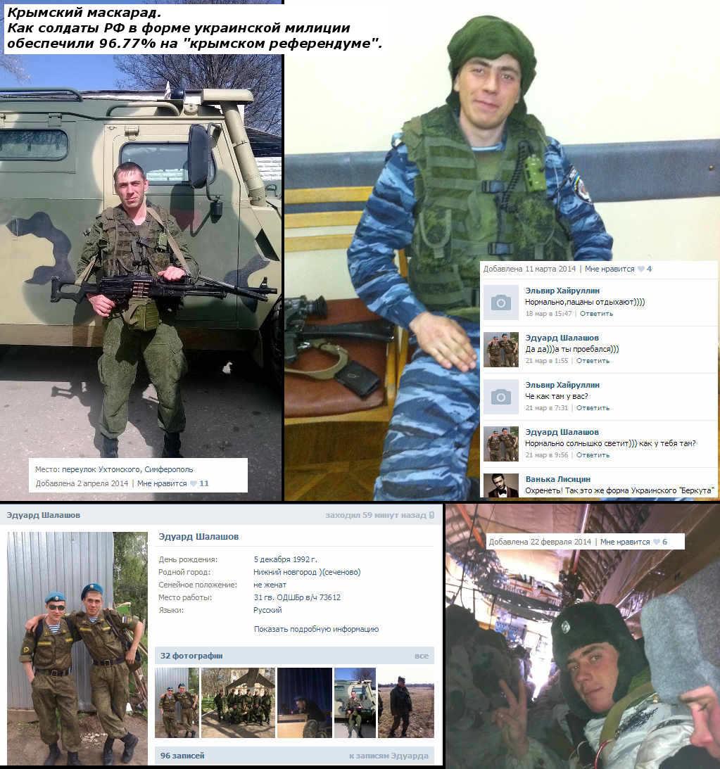 Год после расстрела Майдана - Цензор.НЕТ 8983
