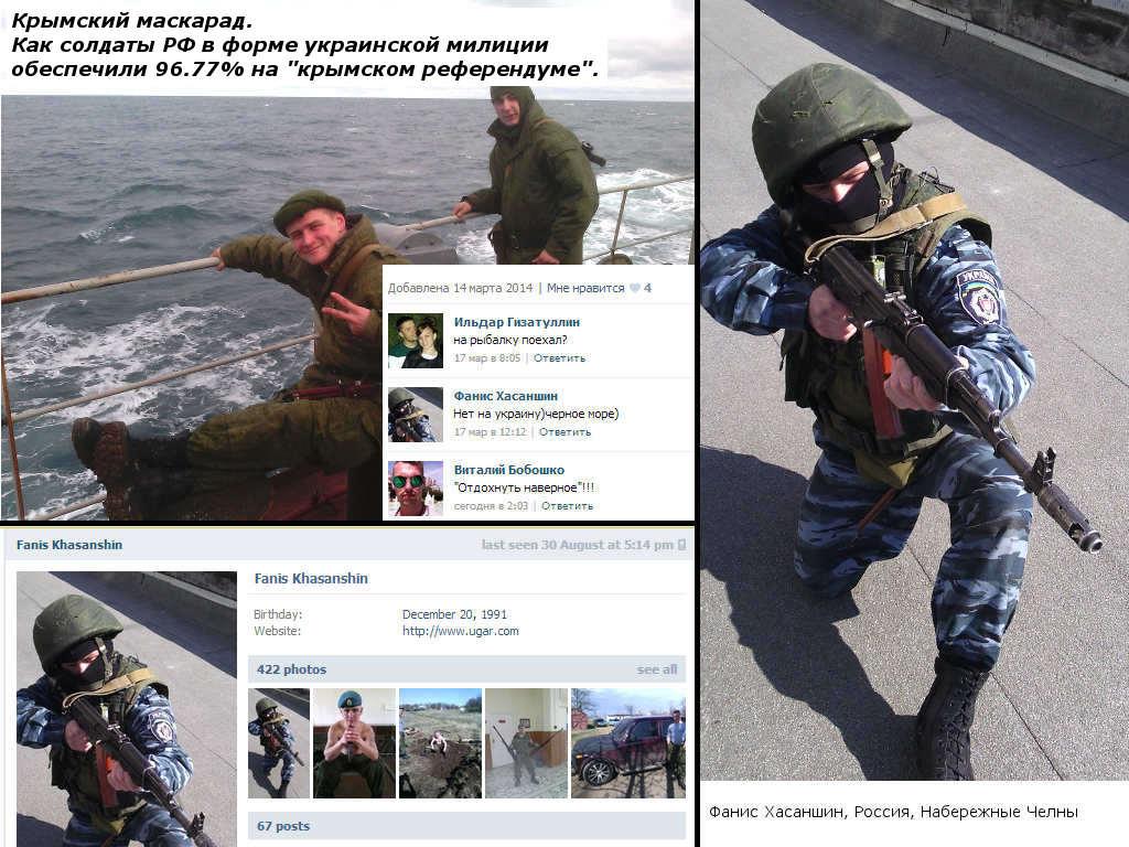 http://gansik.tagv.com/___/images/fake-berkut-3.jpg