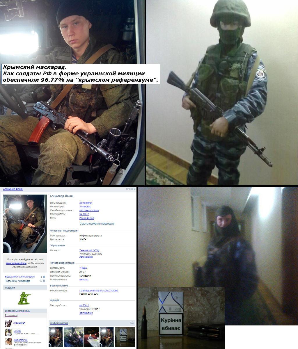 http://gansik.tagv.com/___/images/fake-berkut-4.jpg