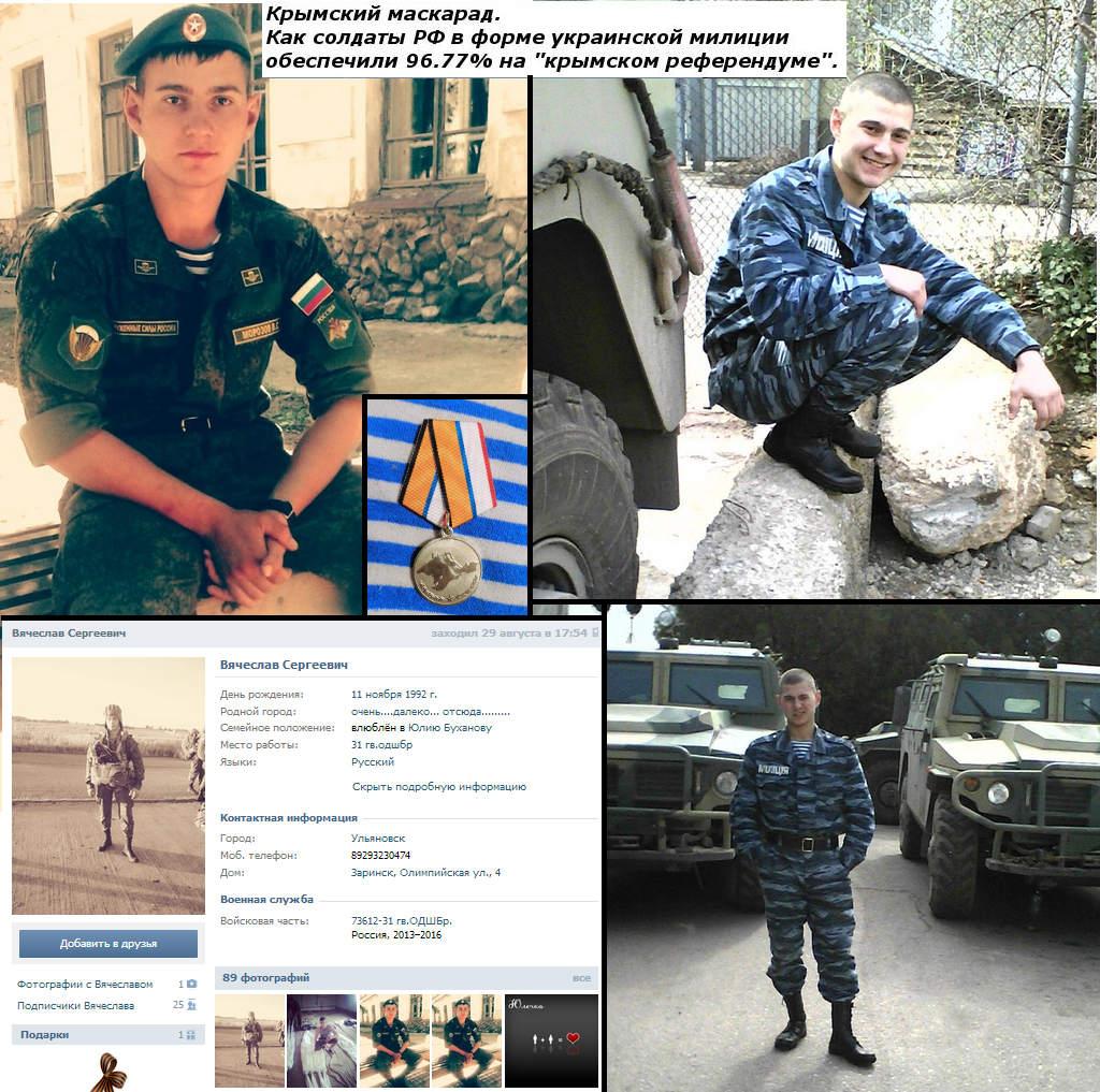 http://gansik.tagv.com/___/images/fake-berkut-5.jpg